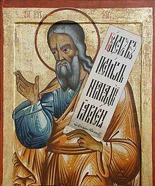 SLIDE 13 - Isaiah